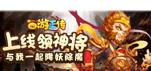 西游(you)正傳(chuan)VIP價格表(biao)